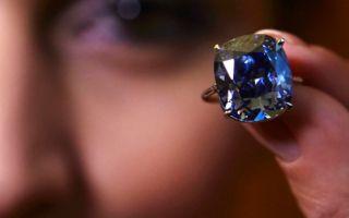 Какой бриллиант является самым дорогим в мире?