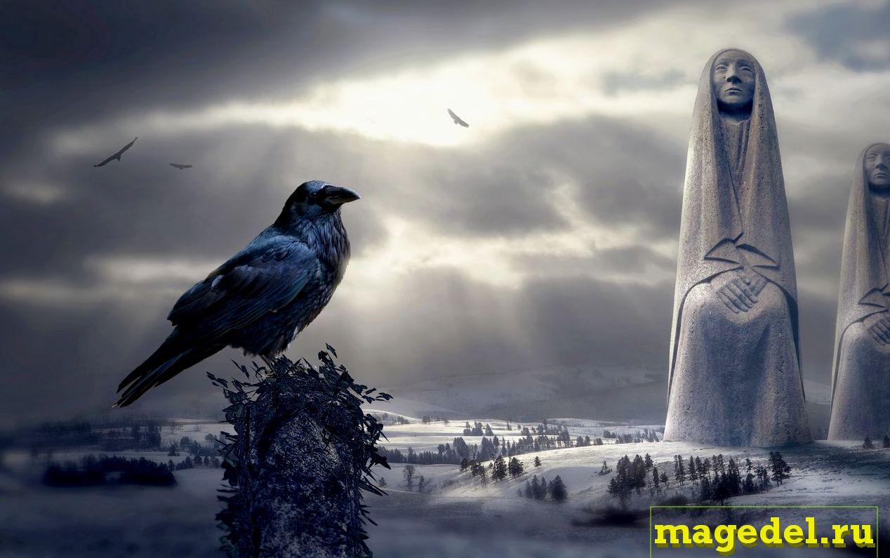 Что значит Чертог Ворона по дате рождения